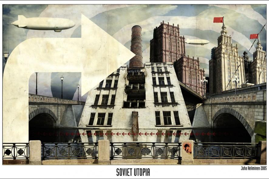george orwell 1984 ütopyasının incelenmesi